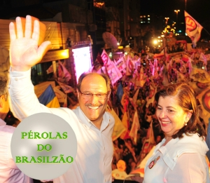 Foto: Luiz Chaves/ fotospublicas.com